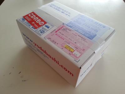 20121209_093324_convert_20121211010354.jpg