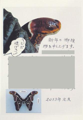 7_0897.jpg