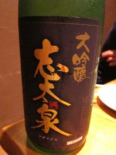 1205湧登祭り_酒4