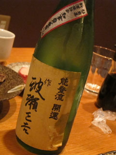 1205湧登祭り_酒5