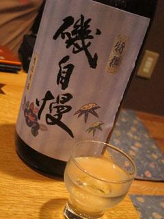 1205湧登祭り_酒7