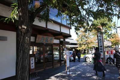 1410竹風堂