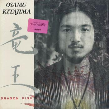 JZ_OSAMU KITAJIMA_DRAGON KING_201411