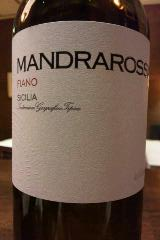 マンドラロッサフィアーノ