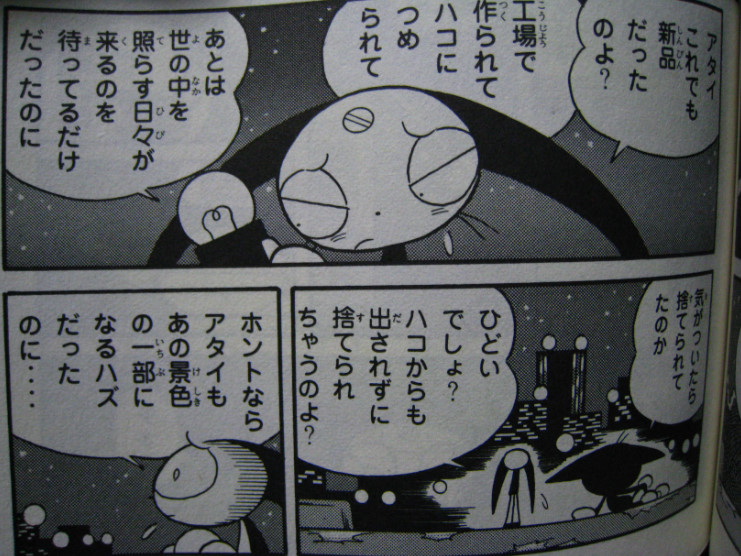 サイボーグクロちゃん リローデ...