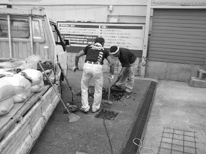 洗車場工事