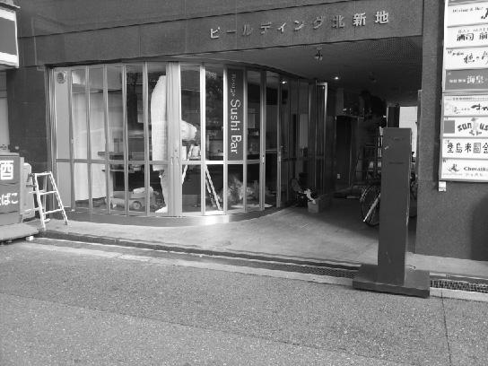 KASUGA工事4