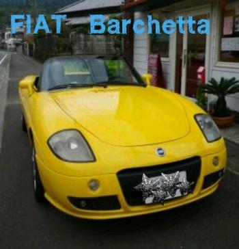 フタバちゃん9