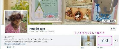fc2_2013-01-06_01-18-25-012.jpg