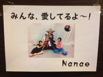 Nanae先生