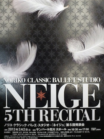 NEIGE5th