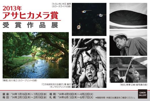 postcard_20140118121510331.jpg