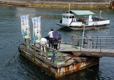 音戸渡船3