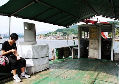 音戸渡船9