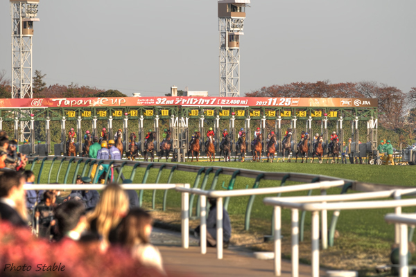 2012 JAPAN CUP START