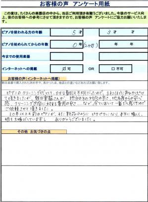 001(0)_980.jpg