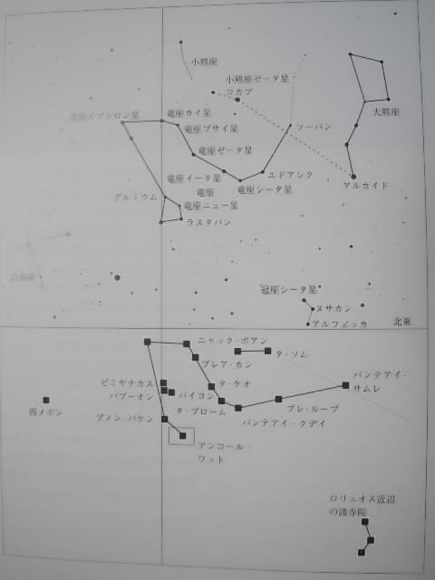 DSCF1104.jpg