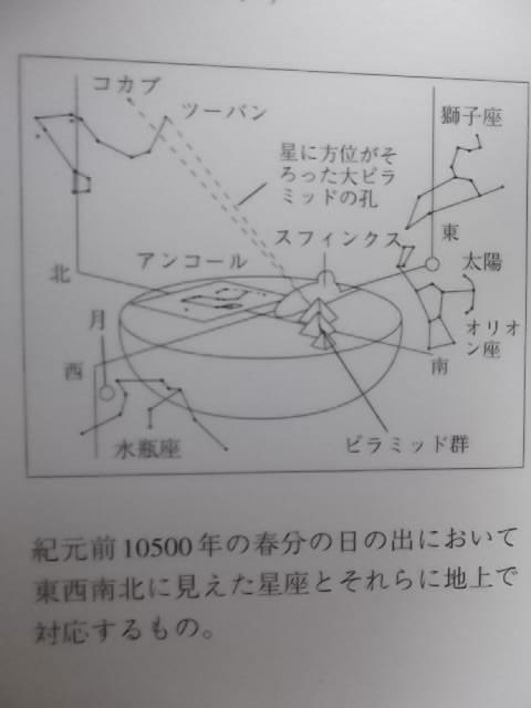 DSCF1109_20130217202031.jpg