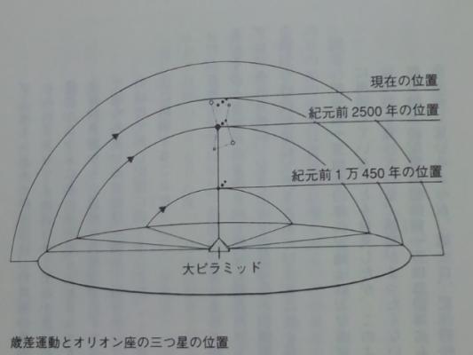 HI3H0461_20121024202755.jpg