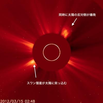 sun-06.jpg