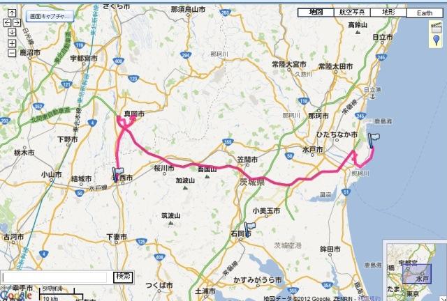 ajigaura1210285.jpg