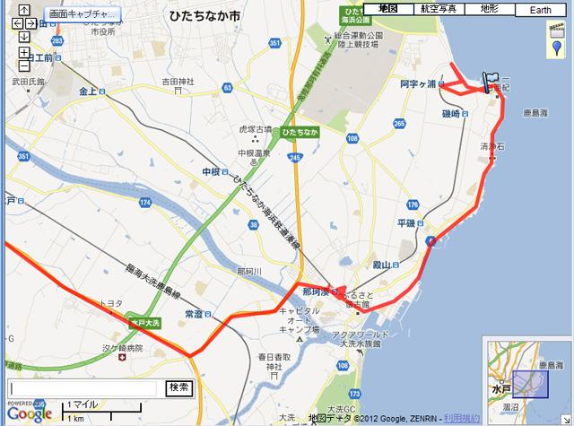 ajigaura121029.jpg