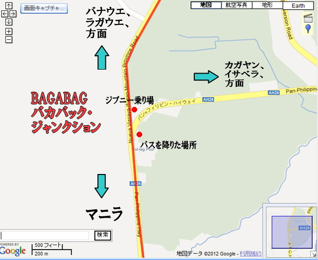 bakabag120415.jpg