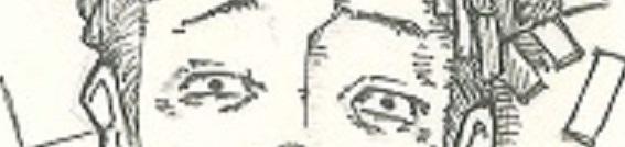 えせハンターの目