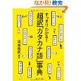 51IKwRMoO-L__SL160_PIsitb-sticker-arrow-dp,TopRight,12,-18_SH30_OU09_AA115_