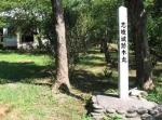 si.志岐城 02