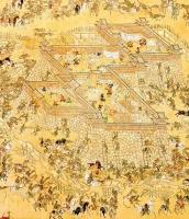 ur.蔚山城の戦い