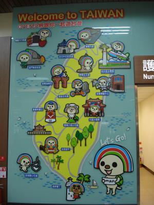 台湾全土にOPEN