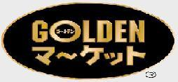 golden market