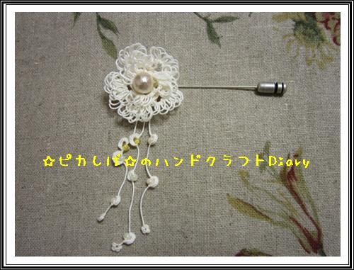 IMG_1092.jpg