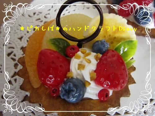IMG_1351_20120729131329.jpg
