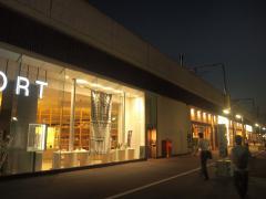 Himeji Hbf
