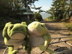 beim Ogata Zeltplatz