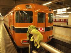 Kioto Hbf (Kintetsu Bahn)