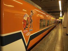 Kintetsu Reihe 30000