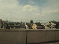Toji Tempel