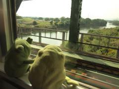 Ujigawa Fluss
