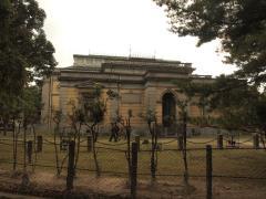 Nara Nationalmuseum