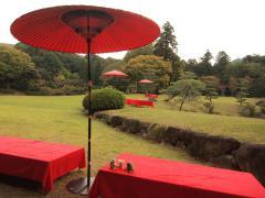 Garten vor Nara Neuehalle