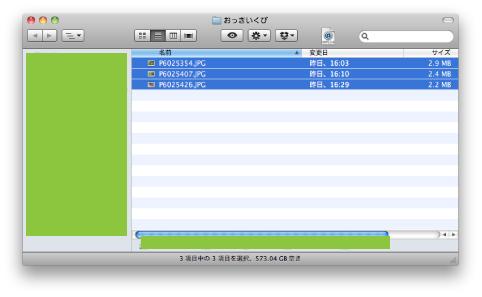 syukusen-air3.jpg