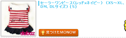monow3_140102.png