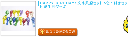 monow3_140104.png