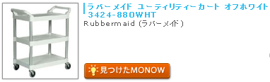 monow3_140105.png