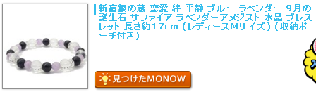 monow3_140109.png