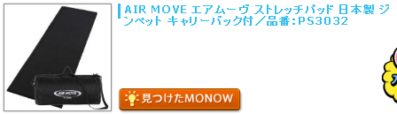 monow3_140110.png