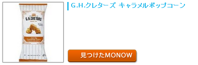 monow3_140114.png
